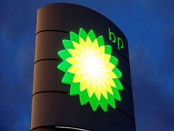Logo công ty ty dầu khí đa quốc gia BP