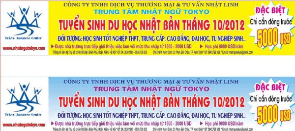 bang-ron